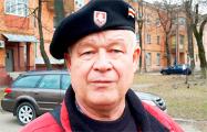 Владимир Непомнящих: Милиция должна защищать народ, а не Лукашенко и Шуневича
