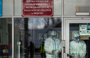 В Польше подтверждены 207 новых случаев заражения коронавирусом