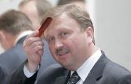 Кобяков: Беларусь не готова к наплыву туристов