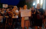 В Хабаровске митингующие потребовали отставки Путина