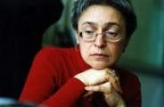 Дело Политковской: суд выбирает новых присяжных