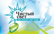 В Минске задержали руководителя известной компании «Чистый свет»