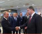Двусторонняя встреча Порошенко и Путина все же состоится