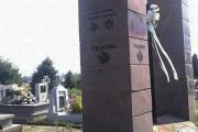 В Польше разрушили памятник украинским националистам