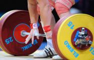 Белорус стал чемпионом Европы по тяжелой атлетике