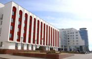 Беларусь закроет генконсульство в Гданьске до конца сентября