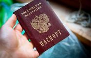Ряд европейских стран осудили выдачу российских паспортов жителям Донбасса