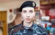 Умерла 29-летняя сотрудница минского ОМОНа Скараженок, о которой писали госСМИ