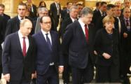 Переговоры по Украине в Минске закончились