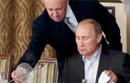 Операция «Преемник» продолжается: чем это обернется для «повара Путина»