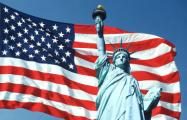США добавили 23 российские компании в список санкций