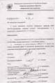 Массовые увольнения на борисовском заводе «Агрегаты» (Документ)