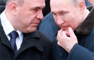 Опубликованы декларации госчиновников РФ: Сколько «заработали» Путин и Мишустин?