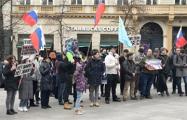 В центре Праги прошла акция в поддержку Навального