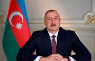 Алиев назвал главного поставщика оружия Азербайджану