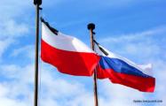 Евродепутат: «Черный список» РФ — реакция на активность польских политиков