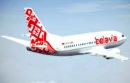 «Белавиа» предоставит скидки на билеты до 75%