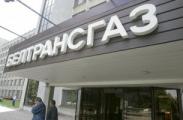 """Условия продажи """"Белтрансгаза"""" практически полностью согласованы с ОАО """"Газпром"""""""