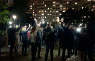 Жители Малиновки зажгли фонарики на вечерней акции