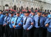 Власти боятся протестов на площади