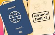 Власти Евросоюза утвердили сертификаты COVID-19