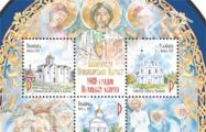 Белорусская почтовая марка вошла в десятку самых красивых в мире