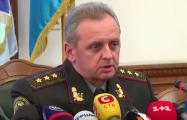 Генштаб Украины: РФ может оставить часть войск в Беларуси во время учений «Запад-2017»