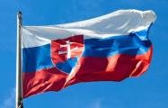 МИД Словакии: Пока идет война в Донбассе, санкции против РФ надо сохранять