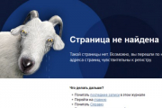 LiveJournal отчитался о восстановлении доступа к взломанным ЖЖ