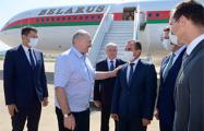 Встречать Лукашенко в Сочи отправили губернатора Краснодарского края