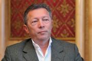 Женевский трибунал отказался отпустить Гайдамака под залог