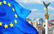 Цифровая евроинтеграция Украины