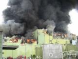 При взрыве на заводе в Южной Корее погибли пять человек
