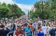 «Россия, просыпайся!»: Как в Хабаровске прошла очередная массовая акция протеста