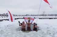 У Беластоку адбылася акцыя «Акунусь за Беларусь!»