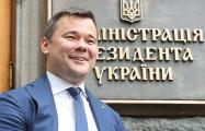 Агентство «Интерфакс-Украина» аннулировало новость об отставке Богдана