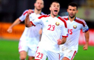 Сборная Беларуси по футболу выигрывает у Люксембурга 1:0