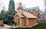 Белорусская церковь в Лондоне победила в номинации «Народный выбор»