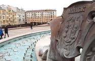 Семь историй о гербах городов Беларуси, которые вы могли не знать