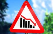 ВВП Беларуси в январе-октябре обвалился на 3,9%