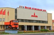 Кроме МАЗа, на каникулы отправят «БелАЗ» и «Гомсельмаш»