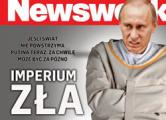 Путин в цугцванге