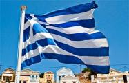 МИД Греции выступил за санкции против режима Лукашенко