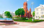 Минску – 950: Видеографика с интересными фактами о столице
