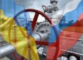 Украина 1 декабря введет пошлины на белорусские нефтепродукты