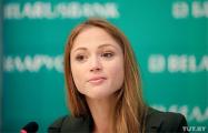 В отношении Александры Герасимени в Беларуси завели уголовное дело
