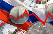 FAZ предупредил о кошмарном сценарии для экономики России