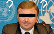 Для белорусов все лукашенковские чиновники на одно лицо