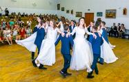 Как отмечали выпускной в борющейся против русификации польской школе в Гродно