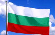 Болгария открыла границы для белорусов